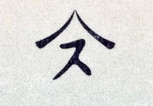 20160309_201321