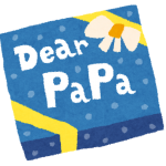父の日の人気プレゼントランキング!定番ギフトから手紙までおすすめを厳選