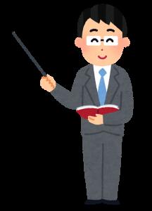 job_teacher_koushi_man