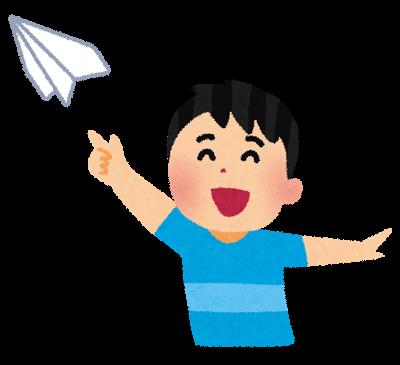 小学生男の子 紙飛行機
