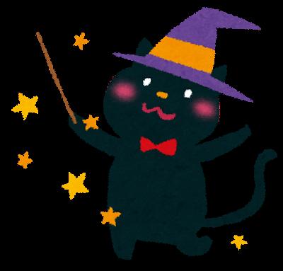 黒猫ハロウィン