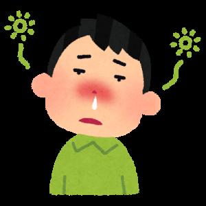 花粉症 苦しい