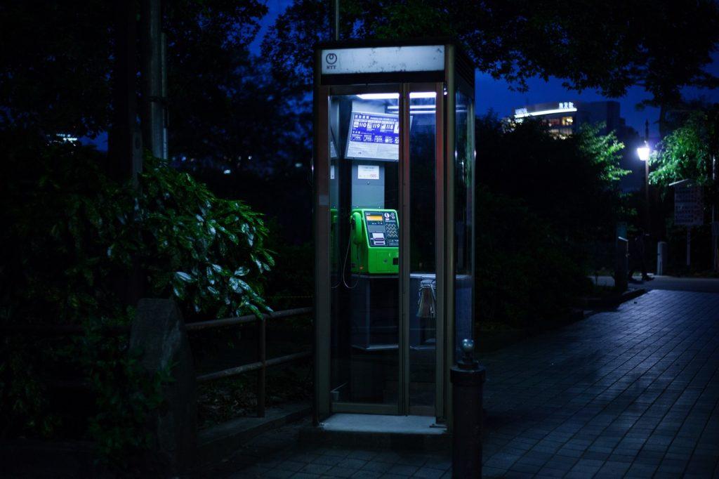 公衆電話 怪談