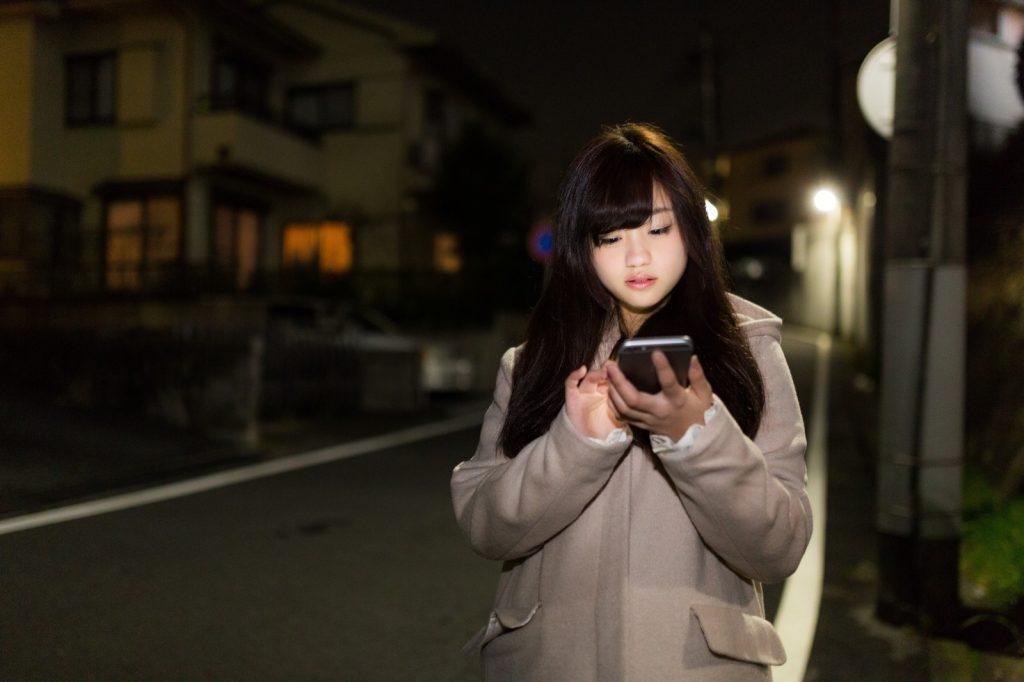 yuka160113284198_tp_v