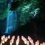 箕面の滝が幻想的!キャンドルロード2018/ライトアップの時間やアクセス・見所について