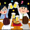 飲み会のマナー・礼儀が不安な新入社員におすすめの1つの考え方 振る舞い方が自然と変わる!