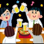 飲み会のマナー・礼儀が不安な新入社員におすすめの1つの考え方|振る舞い方が自然と変わる!