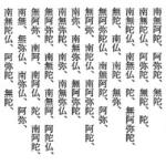「二銭銅貨」江戸川乱歩 あらすじ(ネタバレ)感想|暗号解説や5万円の価値とは?